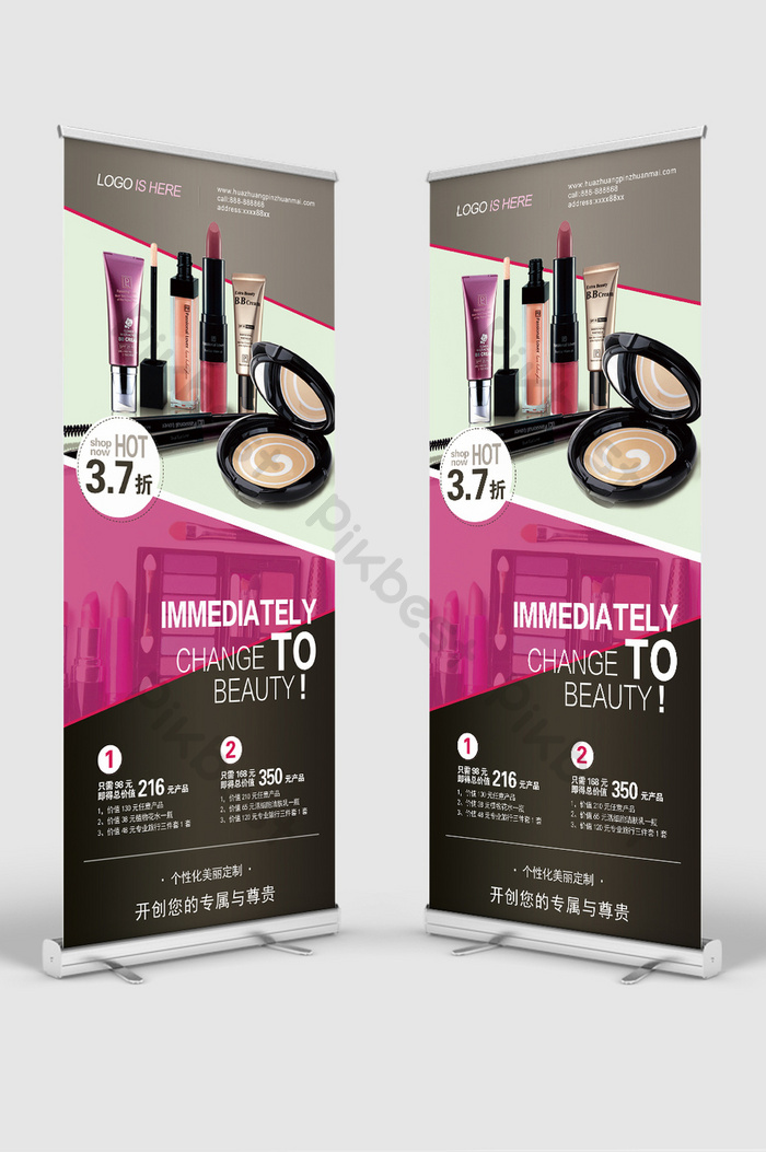 Cosmetics Skincare Promotion Creative X Banner Stand Roll Up Psd Free Download Pikbest