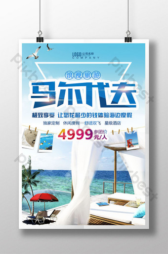 maldives fresh and simple seaside tour poster Template PSD