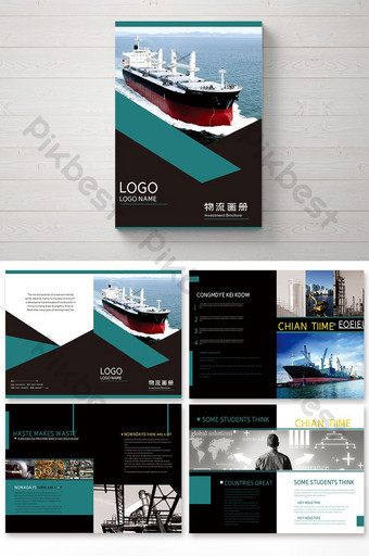 全套時尚黑色物流圖片宣傳冊 模板 PSD