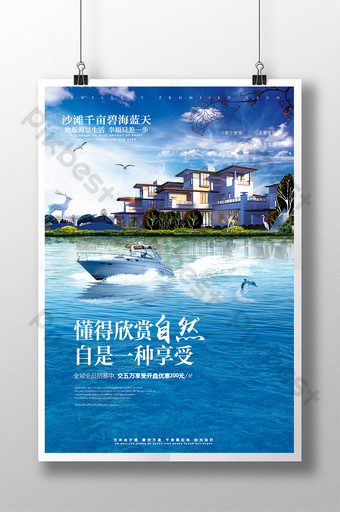 simple real estate sea view house poster design Template PSD