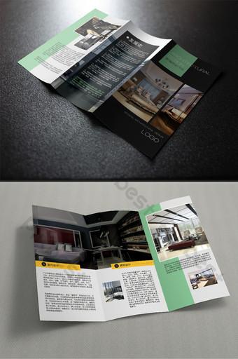 كتيب التصميم الداخلي قالب PSD