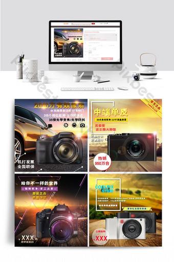 digital product slr camera technology sense fashion through train template E-commerce Template PSD