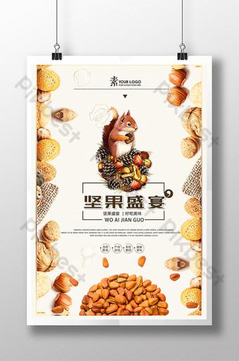 poster promosi tampilan pesta makanan ringan Templat PSD