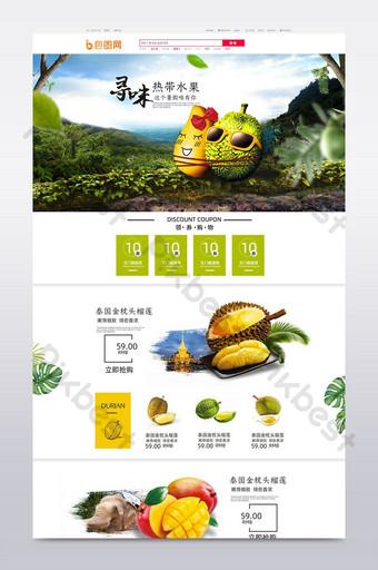 e-commerce buah makanan ringan desain homepage template hijau sehat E-commerce Templat PSD
