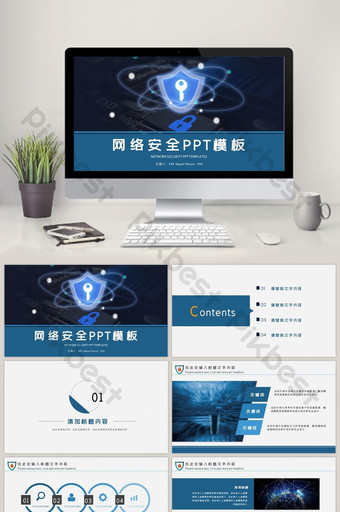 Network security management information internet ppt template PowerPoint Template PPTX