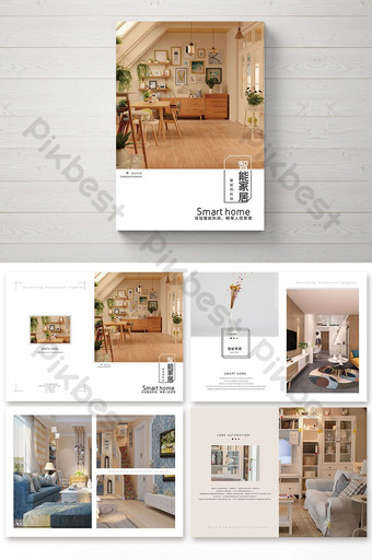 folleto promocional de casa inteligente Modelo PSD