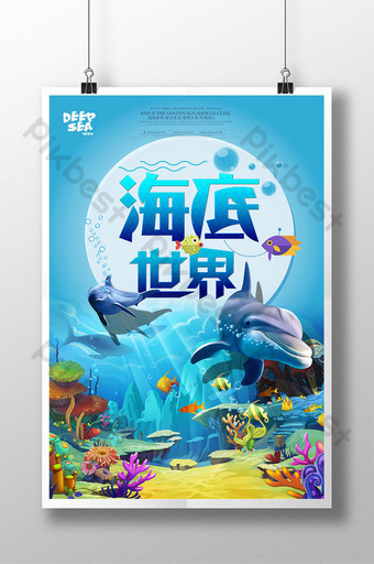 Island Sea Water Tropical Fish Coral Summer Passion Icy Template PSD
