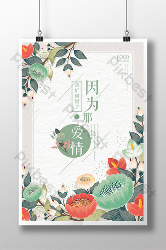 cartaz de amor criativo de casamento fresco desenhado à mão Modelo AI