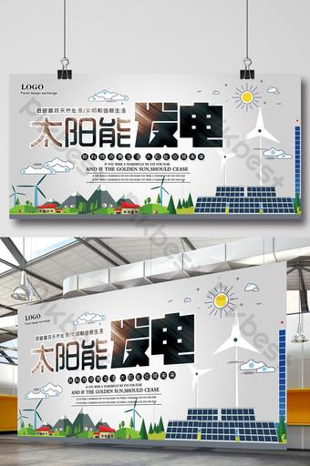 Modèle d'affiche de l'énergie solaire nouvelle énergie Modèle JPG