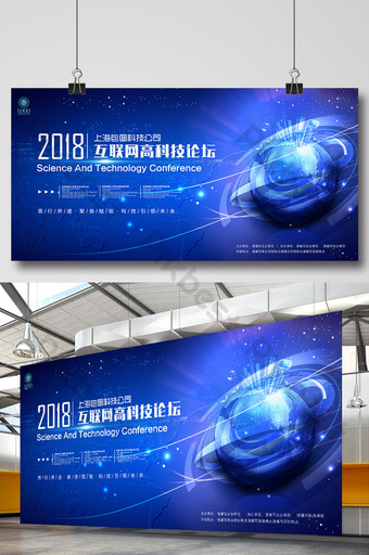 blue technology internet innovation seminar corporate meeting background exhibition board Template PSD