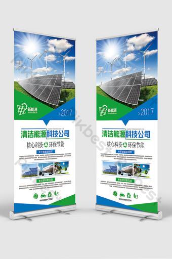 Stand d'exposition sur l'environnement solaire de l'entreprise de technologie d'énergie propre Modèle PSD