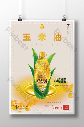 Non-GMO corn oil creative promotion poster Template PSD
