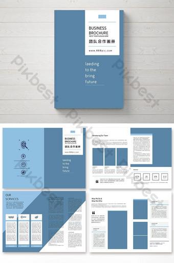 Ensemble complet de brochure de coopération d'équipe commerciale Modèle PSD