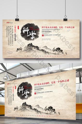 شعار ملهمة ثقافة الحرم الجامعي جدار العلم الصيني تصميم لوحة المعرض قالب AI