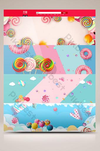 fondo de banner de ensueño dulce de dibujos animados lindo caramelo de amor Fondos Modelo PSD