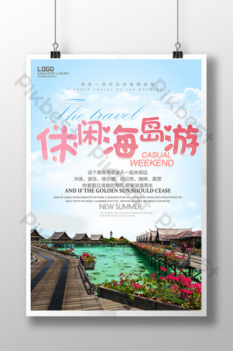 leisure island tour sea view travel poster Template PSD