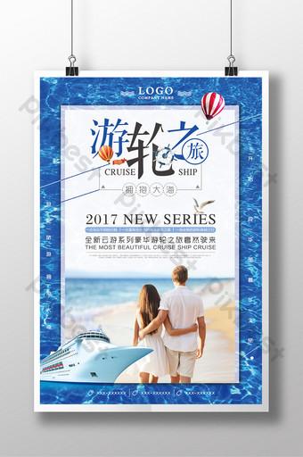 Literary fresh creative sea honeymoon vacation cruise ship tour poster Template PSD