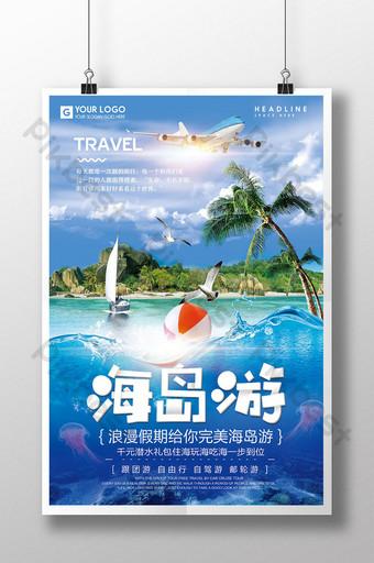 Disenyo ng poster ng paglalakbay ng malikhaing isla Template PSD