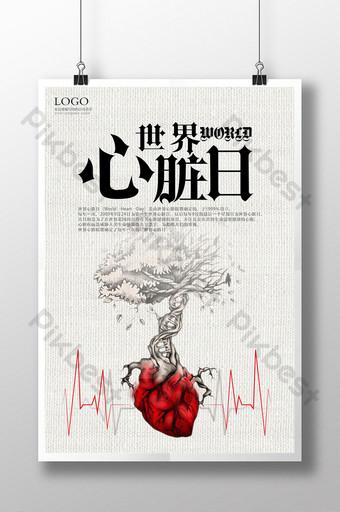 cartel del día mundial del corazón simple y fresco Modelo PSD