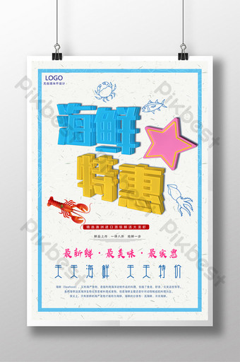 seafood special offer poster delicious seafood aquatic product promotion design Template PSD