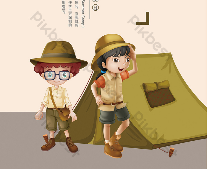 Vector Cartoon Military Summer Camp Poster Psd Free Download