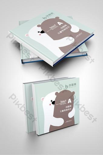 Couverture créative livre d'images éducation générale manuel de croissance des enfants Modèle AI