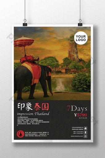 Oil painting style thailand travel promotion poster Template PSD