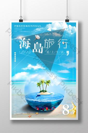 Sariwang poster ng paglalakbay sa isla ng tag init Template PSD