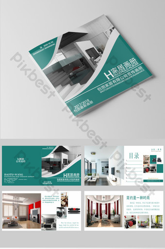 complete set of style home picture brochure Template CDR