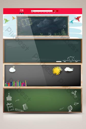 Fond de bannière éducation tableau noir dessin animé commerce électronique Fond Modèle PSD