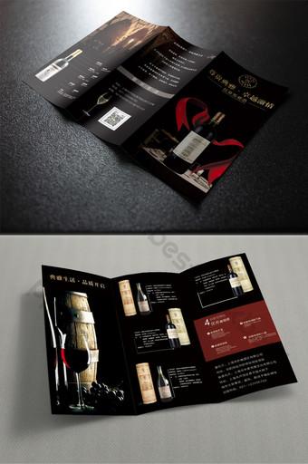 Page promotionnelle à trois volets pour les vins européens haut de gamme Modèle PSD