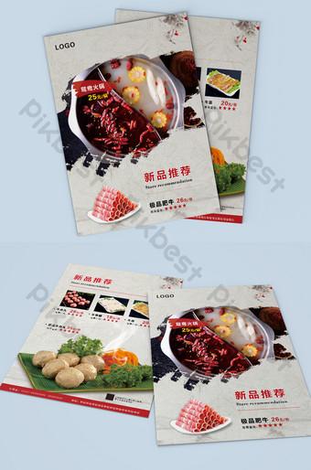 Dépliant promotionnel pour les nouveaux produits de plats chauds de bœuf à la chinoise Modèle CDR