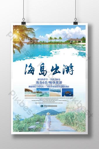 poster tamasya pulau yang segar dan indah Templat PSD