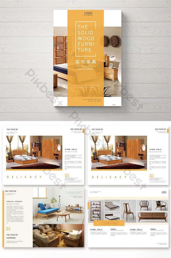 simple set of solid wood furniture brochure template