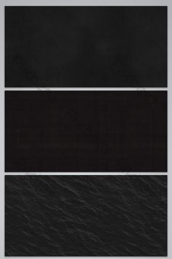 fondo de textura de pared negra Fondos Modelo PSD