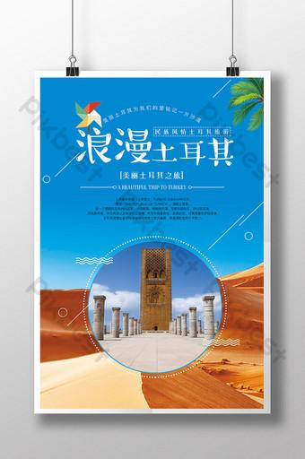 Affiche de promotion du tourisme de dinde de style simple Modèle PSD