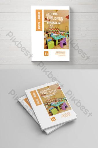 Couverture de livre d'images créatives livret de dessin animé manuel général de la maternelle Modèle AI