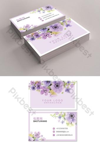 Fleur boutique nom mariage carte de visite conception Modèle AI