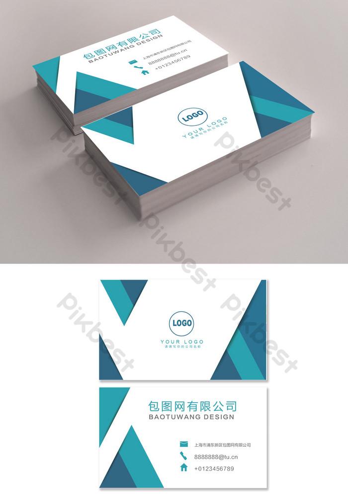 business card business card business card business card general manager business card blue business - Business Card Manager