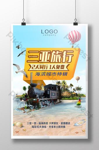 sanya hai pulau bali desain pariwisata poster wisata outbound pantai musim panas Templat PSD