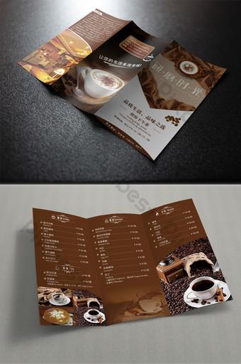 Page promotionnelle à trois volets de la liste de prix des cafés de style européen Modèle AI