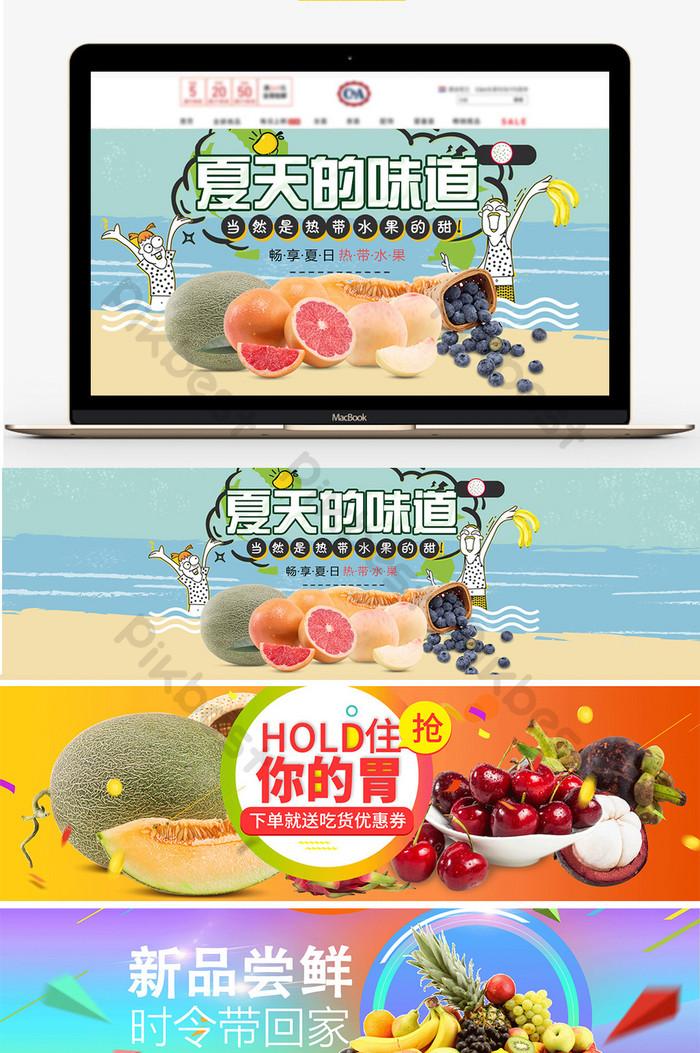 Spanduk Buah Taobao Poster Desain Buah Dan Sayuran Iklan Makanan