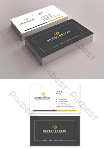 Diseño de tarjetas de presentación general creativo, simple y capaz para empresas de alta gama. Modelo AI