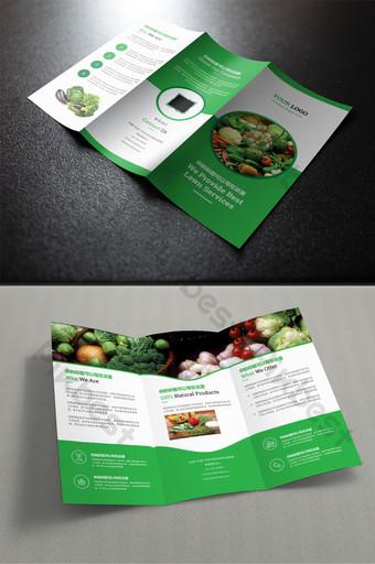 แผ่นพับสามพับอาหารอินทรีย์สีเขียวสร้างสรรค์ แบบ PSD