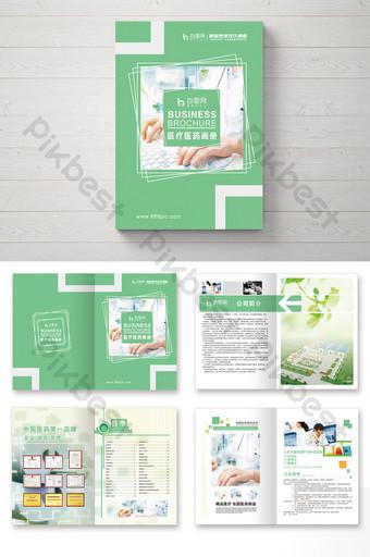 set lengkap brosur pengobatan medis yang modis dan bergaya Templat CDR