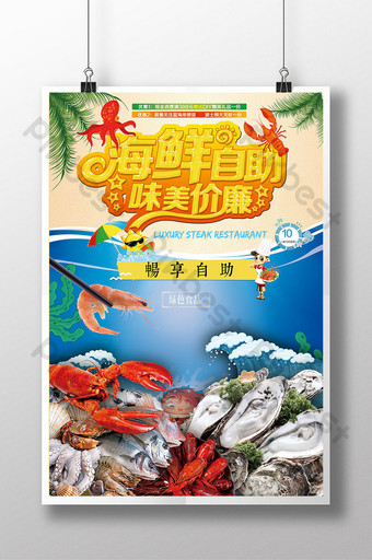 seafood feast seafood eating poster announcement Template PSD