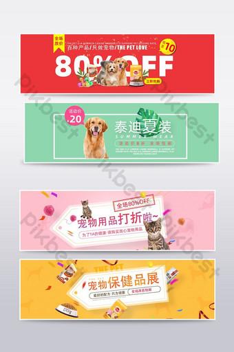 poster spanduk promosi diskon mainan makanan hewan peliharaan E-commerce Templat PSD