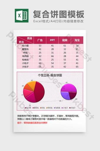 template excel diagram lingkaran tiga dimensi berwarna-warni Template Excel Templat XLSX