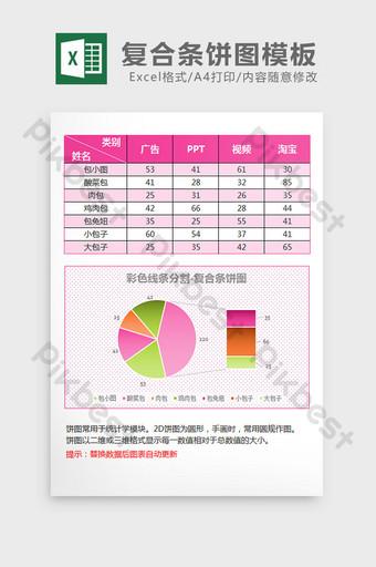 plantilla de Excel de gráfico circular de tira compuesta de costura roja rosa Plantillas de Excel Modelo XLSX