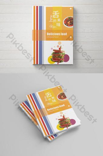 Tạp chí công thức ăn uống sáng tạo Bìa sách giới thiệu Bản mẫu CDR